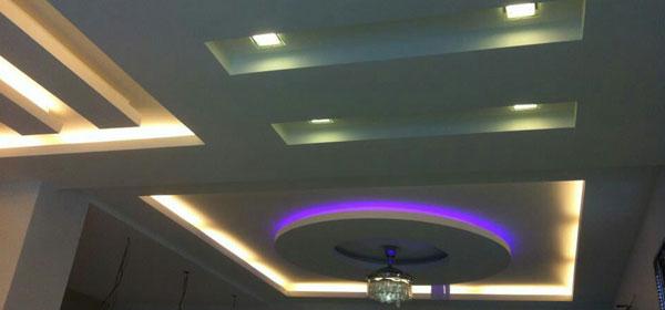 False Ceiling Popular Engineering Corporation